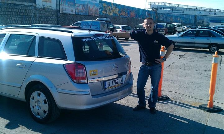 global snapshot bulgarian car rental company sees rapid growth news auto rental news. Black Bedroom Furniture Sets. Home Design Ideas