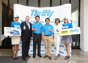 Thrifty Car Rental has launched in Bangkok, Thailand. Photo courtesy of The Hertz Corp.
